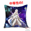 New Tsurumaru Kuninaga - Touken Ranbu 40x40cm Square Anime Dakimakura Throw Pillow Cover GZFONG427 - Anime Dakimakura Pillow Shop | Fast, Free Shipping, Dakimakura Pillow & Cover shop, pillow For sale, Dakimakura Japan Store, Buy Custom Hugging Pillow Cover - 1