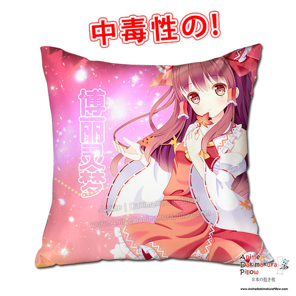 New Touhou Project 40x40cm Square Anime Dakimakura Throw Pillow Cover GZFONG429