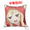 New Kyouko Toshinou - Yuru Yuri 40x40cm Square Anime Dakimakura Throw Pillow Cover GZFONG430 - Anime Dakimakura Pillow Shop | Fast, Free Shipping, Dakimakura Pillow & Cover shop, pillow For sale, Dakimakura Japan Store, Buy Custom Hugging Pillow Cover - 1