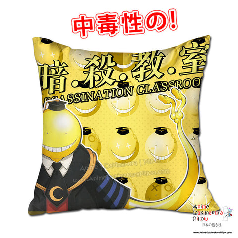 New Koro Sensei - Assassination Classroom 40x40cm Square Anime Dakimakura Throw Pillow Cover GZFONG432 - Anime Dakimakura Pillow Shop | Fast, Free Shipping, Dakimakura Pillow & Cover shop, pillow For sale, Dakimakura Japan Store, Buy Custom Hugging Pillow Cover - 1