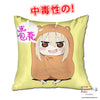 New Umaru Doma - Himouto Umaru Chan 40x40cm Square Anime Dakimakura Throw Pillow Cover GZFONG438 - Anime Dakimakura Pillow Shop | Fast, Free Shipping, Dakimakura Pillow & Cover shop, pillow For sale, Dakimakura Japan Store, Buy Custom Hugging Pillow Cover - 1