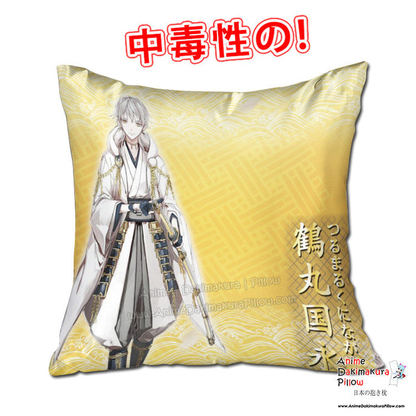 New Tsurumaru Kuninaga - Touken Ranbu 40x40cm Square Anime Dakimakura Throw Pillow Cover GZFONG440