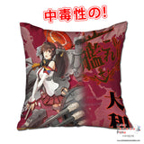New Yamato - Kantai Collection 40x40cm Square Anime Dakimakura Throw Pillow Cover GZFONG442 - Anime Dakimakura Pillow Shop | Fast, Free Shipping, Dakimakura Pillow & Cover shop, pillow For sale, Dakimakura Japan Store, Buy Custom Hugging Pillow Cover - 1
