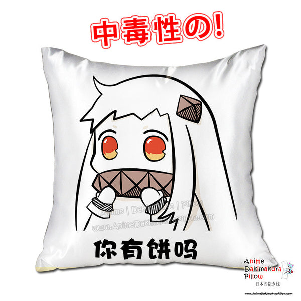 New Kantai Collection 40x40cm Square Anime Dakimakura Throw Pillow Cover GZFONG447 - Anime Dakimakura Pillow Shop | Fast, Free Shipping, Dakimakura Pillow & Cover shop, pillow For sale, Dakimakura Japan Store, Buy Custom Hugging Pillow Cover - 1