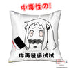 New Kantai Collection 40x40cm Square Anime Dakimakura Throw Pillow Cover GZFONG448 - Anime Dakimakura Pillow Shop | Fast, Free Shipping, Dakimakura Pillow & Cover shop, pillow For sale, Dakimakura Japan Store, Buy Custom Hugging Pillow Cover - 1