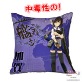 New Kantai Collection 40x40cm Square Anime Dakimakura Throw Pillow Cover GZFONG452 - Anime Dakimakura Pillow Shop | Fast, Free Shipping, Dakimakura Pillow & Cover shop, pillow For sale, Dakimakura Japan Store, Buy Custom Hugging Pillow Cover - 1