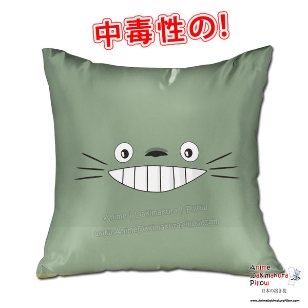New Totoro - My Neighbor Totoro 40x40cm Square Anime Dakimakura Throw Pillow Cover GZFONG454 - Anime Dakimakura Pillow Shop | Fast, Free Shipping, Dakimakura Pillow & Cover shop, pillow For sale, Dakimakura Japan Store, Buy Custom Hugging Pillow Cover - 1