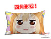 New Umaru Doma - Himouto Umaru Chan Anime Dakimakura 45 x 75cm Rectangle Pillow Cover GZFONG456 - Anime Dakimakura Pillow Shop | Fast, Free Shipping, Dakimakura Pillow & Cover shop, pillow For sale, Dakimakura Japan Store, Buy Custom Hugging Pillow Cover - 1