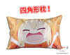 New Umaru Doma - Himouto Umaru Chan Anime Dakimakura 45 x 75cm Rectangle Pillow Cover GZFONG458 - Anime Dakimakura Pillow Shop | Fast, Free Shipping, Dakimakura Pillow & Cover shop, pillow For sale, Dakimakura Japan Store, Buy Custom Hugging Pillow Cover - 1