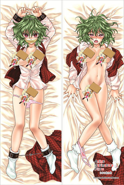 New Touhou Project Anime Dakimakura Japanese Pillow Cover TP57 - Anime Dakimakura Pillow Shop | Fast, Free Shipping, Dakimakura Pillow & Cover shop, pillow For sale, Dakimakura Japan Store, Buy Custom Hugging Pillow Cover - 1