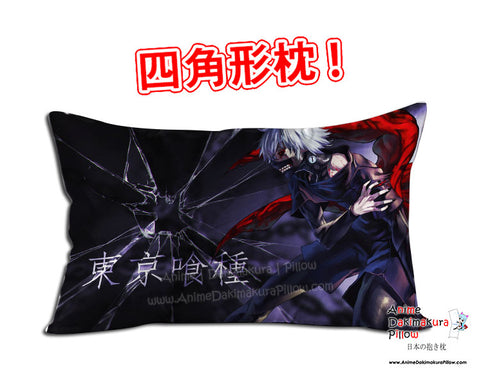 New Ken Kaneki - Tokyo Ghoul Anime Dakimakura 45 x 75cm Rectangle Pillow Cover GZFONG482 - Anime Dakimakura Pillow Shop | Fast, Free Shipping, Dakimakura Pillow & Cover shop, pillow For sale, Dakimakura Japan Store, Buy Custom Hugging Pillow Cover - 1