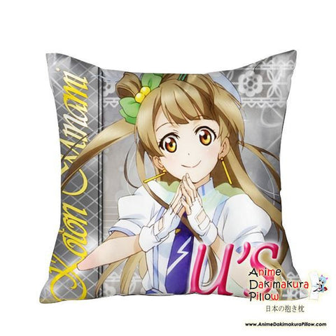 New Minami Kotori - Love Live Anime Dakimakura Square Pillow Cover GZFONG48 - Anime Dakimakura Pillow Shop | Fast, Free Shipping, Dakimakura Pillow & Cover shop, pillow For sale, Dakimakura Japan Store, Buy Custom Hugging Pillow Cover - 1