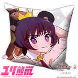 New Love Bullet Yuri Kuma Arashi Anime Dakimakura Square Pillow Cover H004 - Anime Dakimakura Pillow Shop | Fast, Free Shipping, Dakimakura Pillow & Cover shop, pillow For sale, Dakimakura Japan Store, Buy Custom Hugging Pillow Cover - 1