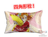 New Kousaka Honoka - Love Live Anime Dakimakura 45 x 75cm Rectangle Pillow Cover GZFONG505 - Anime Dakimakura Pillow Shop | Fast, Free Shipping, Dakimakura Pillow & Cover shop, pillow For sale, Dakimakura Japan Store, Buy Custom Hugging Pillow Cover - 1