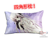 New Sora Kasugano - Yosuga no Sora Anime Dakimakura 45 x 75cm Rectangle Pillow Cover GZFONG507 - Anime Dakimakura Pillow Shop | Fast, Free Shipping, Dakimakura Pillow & Cover shop, pillow For sale, Dakimakura Japan Store, Buy Custom Hugging Pillow Cover - 1