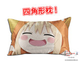New Umaru Doma - Himouto Umaru Chan Anime Dakimakura 45 x 75cm Rectangle Pillow Cover GZFONG518 - Anime Dakimakura Pillow Shop | Fast, Free Shipping, Dakimakura Pillow & Cover shop, pillow For sale, Dakimakura Japan Store, Buy Custom Hugging Pillow Cover - 1