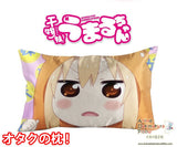 New Umaru Doma - Himouto Umaru-chan Anime Waifu Dakimakura Rectangle 40x70cm Pillow Cover GZFONG-51 - Anime Dakimakura Pillow Shop | Fast, Free Shipping, Dakimakura Pillow & Cover shop, pillow For sale, Dakimakura Japan Store, Buy Custom Hugging Pillow Cover - 1