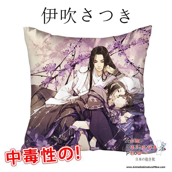 New Ibuki Satsuki 40x40cm Square Anime Dakimakura Waifu Throw Pillow Cover GZFONG55 - Anime Dakimakura Pillow Shop | Fast, Free Shipping, Dakimakura Pillow & Cover shop, pillow For sale, Dakimakura Japan Store, Buy Custom Hugging Pillow Cover - 1