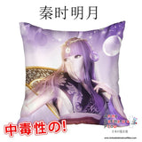 New The Legend of Qin 40x40cm Square Anime Dakimakura Waifu Throw Pillow Cover GZFONG56 - Anime Dakimakura Pillow Shop | Fast, Free Shipping, Dakimakura Pillow & Cover shop, pillow For sale, Dakimakura Japan Store, Buy Custom Hugging Pillow Cover - 1