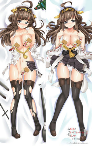 New Kantai Collection Anime Dakimakura Japanese Pillow Cover MGF-9145 ContestEightyOne 7 - Anime Dakimakura Pillow Shop | Fast, Free Shipping, Dakimakura Pillow & Cover shop, pillow For sale, Dakimakura Japan Store, Buy Custom Hugging Pillow Cover - 1