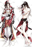 New Jian Wang Game Male Anime Dakimakura Japanese Hugging Body Pillow Cover MGF-59004 - Anime Dakimakura Pillow Shop | Fast, Free Shipping, Dakimakura Pillow & Cover shop, pillow For sale, Dakimakura Japan Store, Buy Custom Hugging Pillow Cover - 1