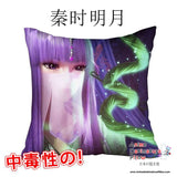 New The Qin's Moon 40x40cm Square Anime Dakimakura Waifu Throw Pillow Cover GZFONG59 - Anime Dakimakura Pillow Shop | Fast, Free Shipping, Dakimakura Pillow & Cover shop, pillow For sale, Dakimakura Japan Store, Buy Custom Hugging Pillow Cover - 1