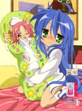 New Lucky Star Japanese Anime Bed Blanket Cover or Duvet Cover Blanket 5 - Anime Dakimakura Pillow Shop | Fast, Free Shipping, Dakimakura Pillow & Cover shop, pillow For sale, Dakimakura Japan Store, Buy Custom Hugging Pillow Cover - 1