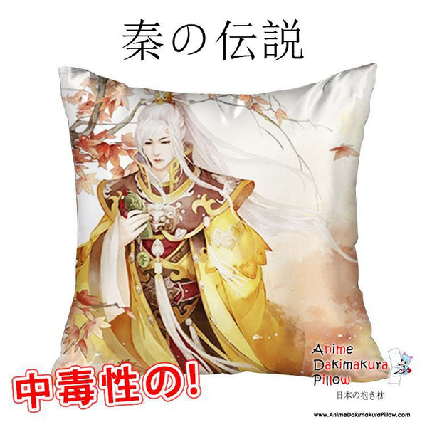 New Chinese Guy Master 40x40cm Square Anime Dakimakura Waifu Throw Pillow Cover GZFONG60 - Anime Dakimakura Pillow Shop | Fast, Free Shipping, Dakimakura Pillow & Cover shop, pillow For sale, Dakimakura Japan Store, Buy Custom Hugging Pillow Cover - 1