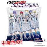 New Kuroko no Basket 40x40cm Square Anime Dakimakura Waifu Throw Pillow Cover GZFONG62 - Anime Dakimakura Pillow Shop | Fast, Free Shipping, Dakimakura Pillow & Cover shop, pillow For sale, Dakimakura Japan Store, Buy Custom Hugging Pillow Cover - 1