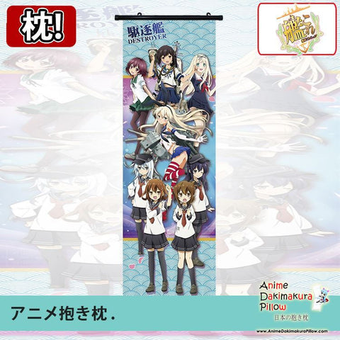 New Kantai Collection Dakimakura Anime Wall Poster Banner Japanese Art Otaku Limited Edition GZFONG063 - Anime Dakimakura Pillow Shop | Fast, Free Shipping, Dakimakura Pillow & Cover shop, pillow For sale, Dakimakura Japan Store, Buy Custom Hugging Pillow Cover - 1