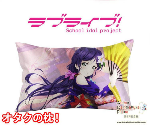 New Tojo Nozomi - Love Live Anime Waifu Dakimakura Rectangle 40x70cm Pillow Cover GZFONG-68 - Anime Dakimakura Pillow Shop | Fast, Free Shipping, Dakimakura Pillow & Cover shop, pillow For sale, Dakimakura Japan Store, Buy Custom Hugging Pillow Cover - 1