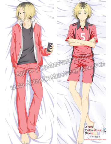New Kenma Kozume - Haikyuu Male Anime Dakimakura Japanese Hugging Body Pillow Cover ADP-69040