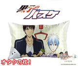 New Kuroko no Basket Anime Waifu Dakimakura Rectangle 40x70cm Pillow Cover GZFONG-70 - Anime Dakimakura Pillow Shop | Fast, Free Shipping, Dakimakura Pillow & Cover shop, pillow For sale, Dakimakura Japan Store, Buy Custom Hugging Pillow Cover - 1