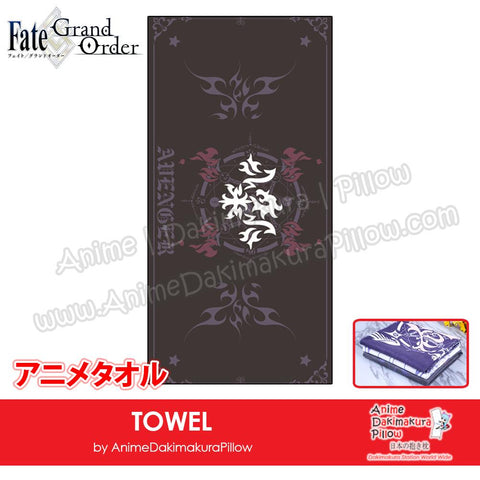 New-Avenger-Japanese-Anime-Soft-Quick-Dry-and-Highly-Absorbent-Towel-ADP-7104224022