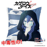 New Takane Enemoto - Kagerou Project 40x40cm Square Anime Dakimakura Waifu Throw Pillow Cover GZFONG71 - Anime Dakimakura Pillow Shop | Fast, Free Shipping, Dakimakura Pillow & Cover shop, pillow For sale, Dakimakura Japan Store, Buy Custom Hugging Pillow Cover - 1