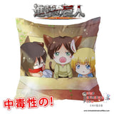 New Attack on Titan 40x40cm Square Anime Dakimakura Waifu Throw Pillow Cover GZFONG73 - Anime Dakimakura Pillow Shop | Fast, Free Shipping, Dakimakura Pillow & Cover shop, pillow For sale, Dakimakura Japan Store, Buy Custom Hugging Pillow Cover - 1