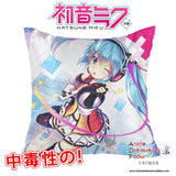 New Hatsune Miku - Vocaloid 40x40cm Square Anime Dakimakura Waifu Throw Pillow Cover GZFONG75 - Anime Dakimakura Pillow Shop | Fast, Free Shipping, Dakimakura Pillow & Cover shop, pillow For sale, Dakimakura Japan Store, Buy Custom Hugging Pillow Cover - 1