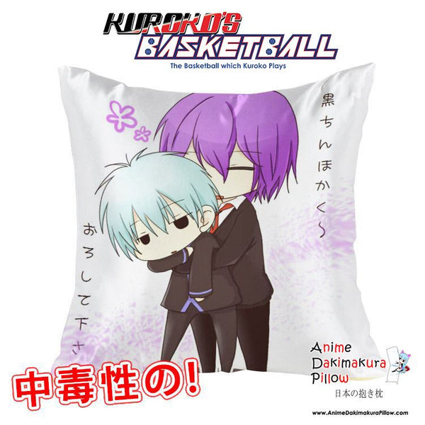 New Kuroko no Basket 40x40cm Square Anime Dakimakura Waifu Throw Pillow Cover GZFONG79 - Anime Dakimakura Pillow Shop | Fast, Free Shipping, Dakimakura Pillow & Cover shop, pillow For sale, Dakimakura Japan Store, Buy Custom Hugging Pillow Cover - 1