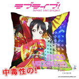 New Nico Yazawa - Love Live 40x40cm Square Anime Dakimakura Waifu Throw Pillow Cover GZFONG82 - Anime Dakimakura Pillow Shop | Fast, Free Shipping, Dakimakura Pillow & Cover shop, pillow For sale, Dakimakura Japan Store, Buy Custom Hugging Pillow Cover - 1