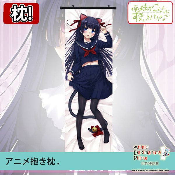 New Oreimo Dakimakura Anime Wall Poster Banner Japanese Art Otaku Limited Edition GZFONG085