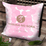 New Sora Kasugano - Yosuga no Sora Anime Dakimakura Square Pillow Cover SPC86 - Anime Dakimakura Pillow Shop | Fast, Free Shipping, Dakimakura Pillow & Cover shop, pillow For sale, Dakimakura Japan Store, Buy Custom Hugging Pillow Cover - 2