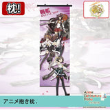 New Kantai Collection Dakimakura Anime Wall Poster Banner Japanese Art Otaku Limited Edition GZFONG095 - Anime Dakimakura Pillow Shop | Fast, Free Shipping, Dakimakura Pillow & Cover shop, pillow For sale, Dakimakura Japan Store, Buy Custom Hugging Pillow Cover - 1