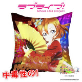 New Kousaka Honoka - Love Live 40x40cm Square Anime Dakimakura Waifu Throw Pillow Cover GZFONG95 - Anime Dakimakura Pillow Shop | Fast, Free Shipping, Dakimakura Pillow & Cover shop, pillow For sale, Dakimakura Japan Store, Buy Custom Hugging Pillow Cover - 1