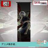 New Tokyo Ghoul Dakimakura Anime Wall Poster Banner Japanese Art Otaku Limited Edition GZFONG098 - Anime Dakimakura Pillow Shop | Fast, Free Shipping, Dakimakura Pillow & Cover shop, pillow For sale, Dakimakura Japan Store, Buy Custom Hugging Pillow Cover - 1