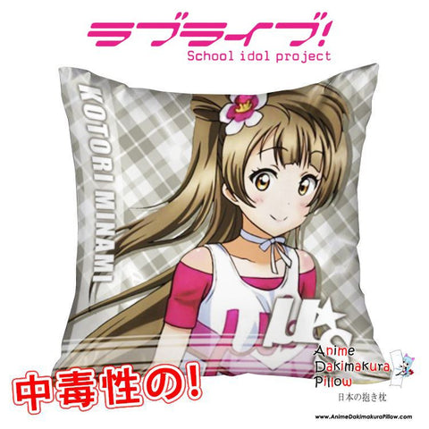 New Minami Kotori - Love Live 40x40cm Square Anime Dakimakura Waifu Throw Pillow Cover GZFONG99 - Anime Dakimakura Pillow Shop | Fast, Free Shipping, Dakimakura Pillow & Cover shop, pillow For sale, Dakimakura Japan Store, Buy Custom Hugging Pillow Cover - 1