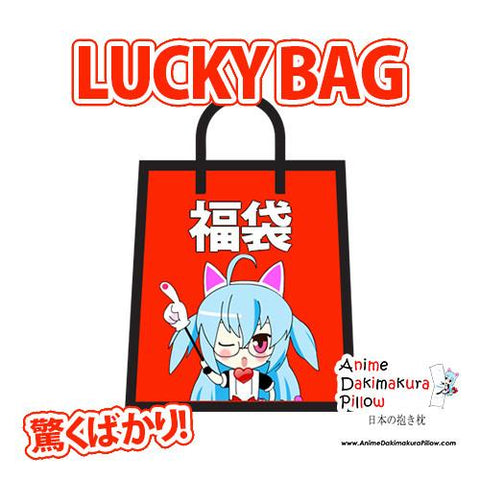 New Anime Fukubukuro 福袋 Japanese Lucky Mystery Bag