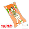 New Milla Basset Anime Rectangle Dakimakura Japanese Pillow Cover Custom Designer AsiagoSandwich ADC350 - Anime Dakimakura Pillow Shop | Fast, Free Shipping, Dakimakura Pillow & Cover shop, pillow For sale, Dakimakura Japan Store, Buy Custom Hugging Pillow Cover - 1