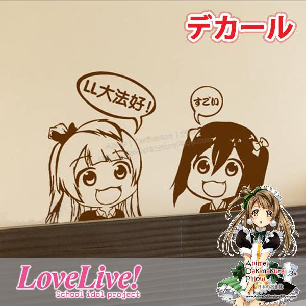 New Love Live Anime Wall Decal Japanese Waterproof Vinyl Sticker BOSTI003