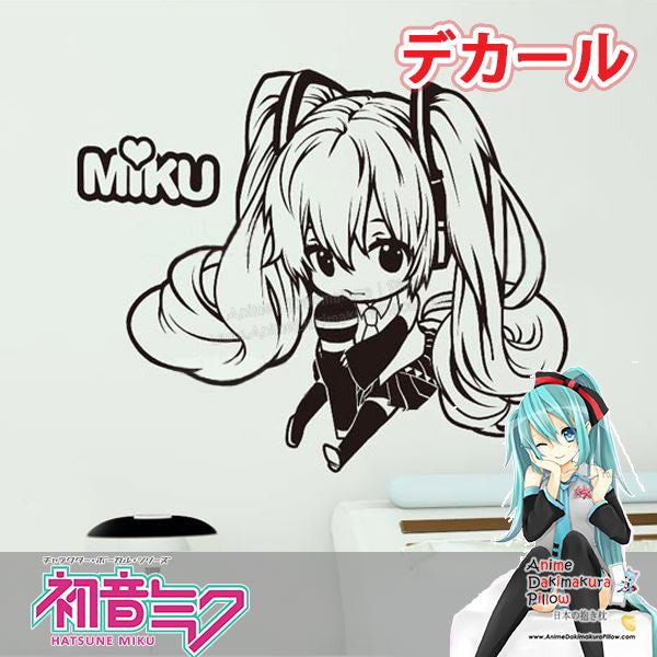 New Hatsune Miku - Vocaloid Anime Wall Decal Japanese Waterproof Vinyl Sticker BOSTI014