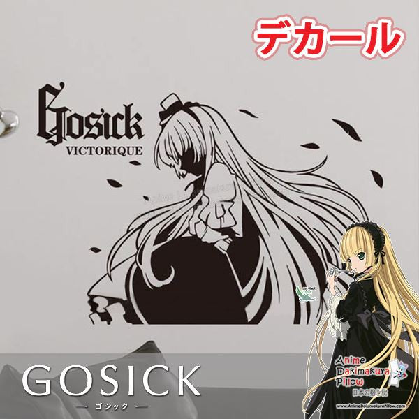 New Victorique de Blois - Gosick Anime Wall Decal Japanese Waterproof Vinyl Sticker BOSTI015